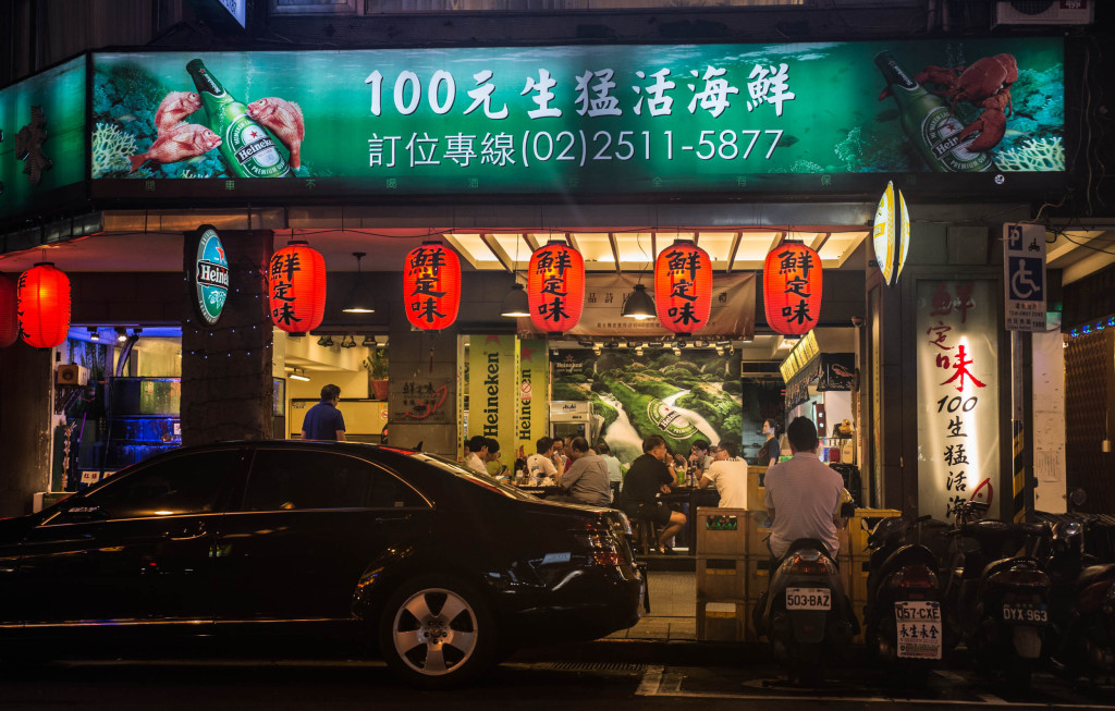 Commit this storefront in Taipei to memory because the food was stellar.